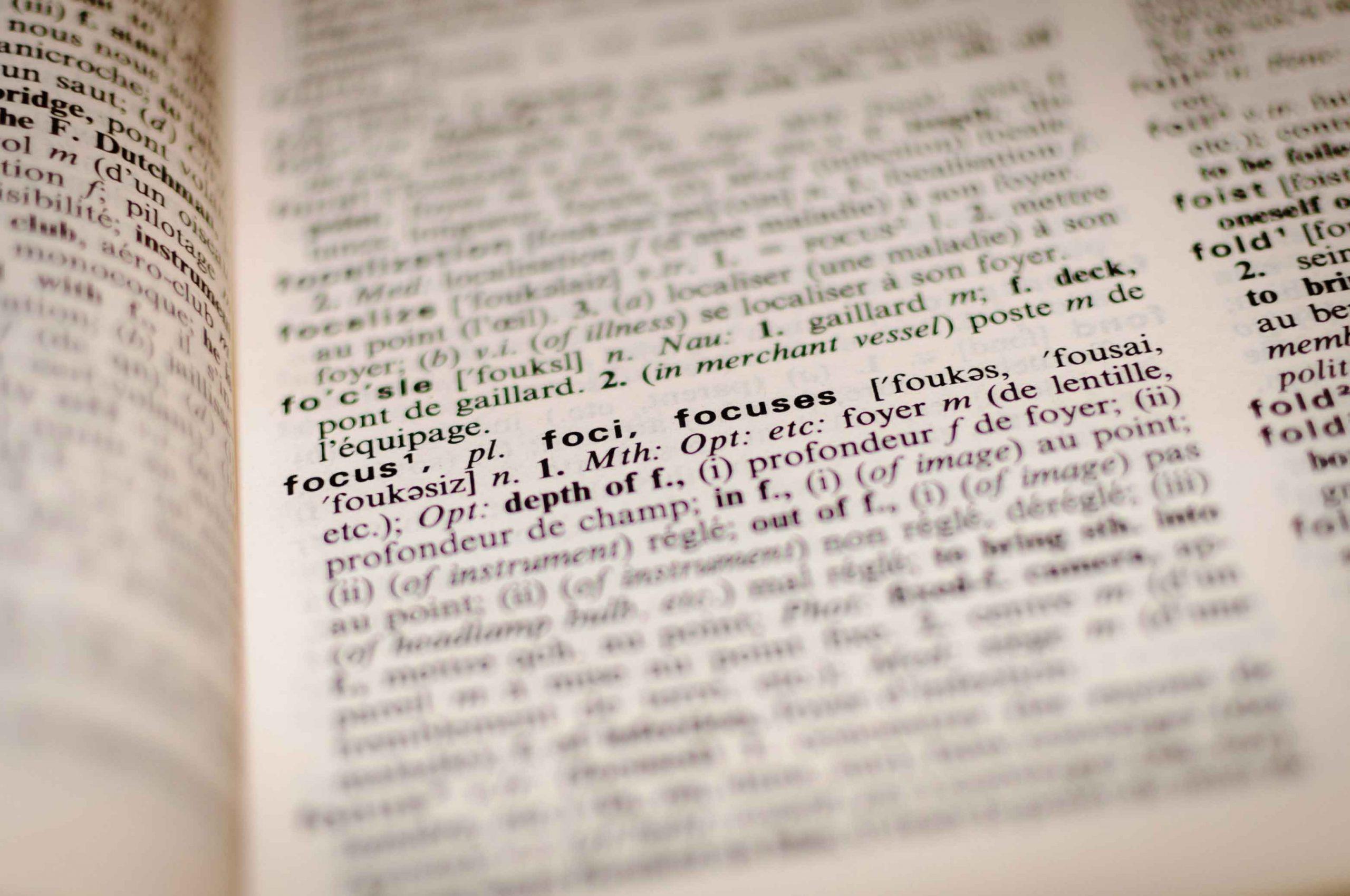 最強の英単語を学ぶ本